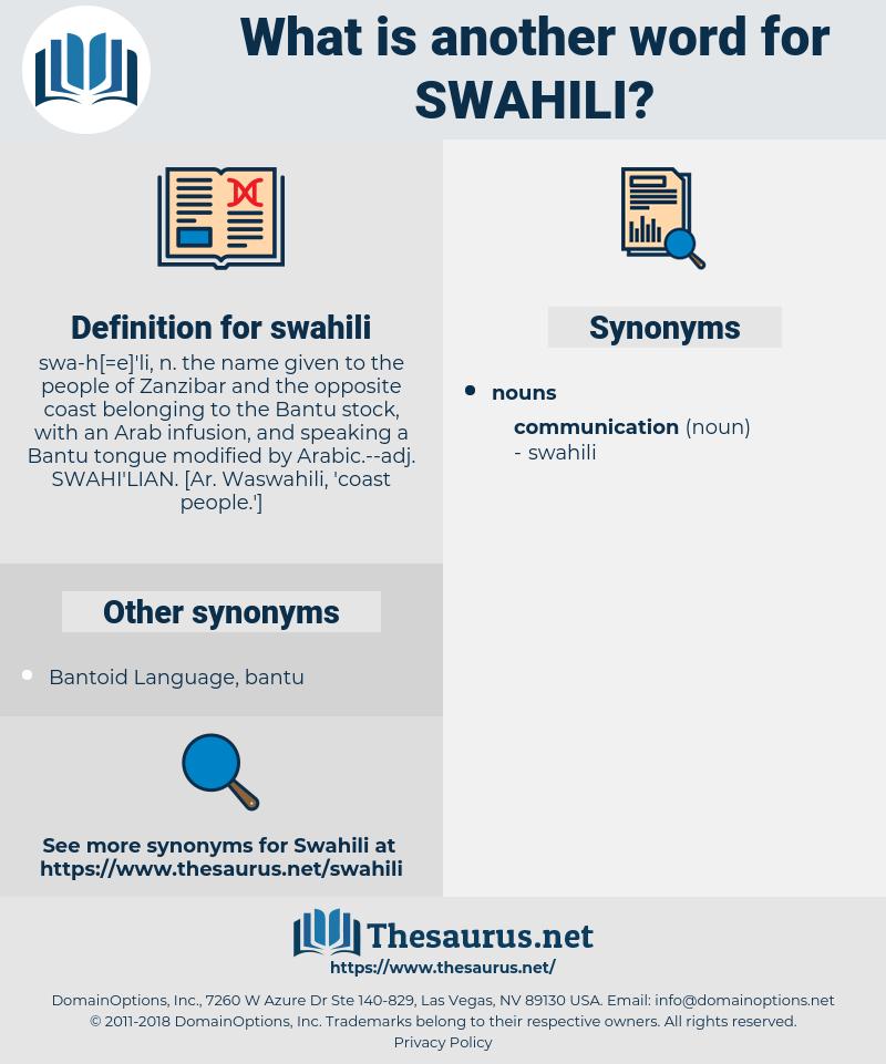 swahili, synonym swahili, another word for swahili, words like swahili, thesaurus swahili