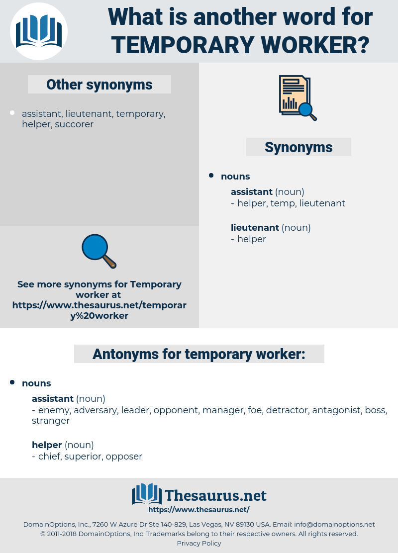 temporary worker, synonym temporary worker, another word for temporary worker, words like temporary worker, thesaurus temporary worker