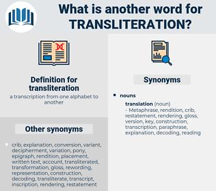 transliteration, synonym transliteration, another word for transliteration, words like transliteration, thesaurus transliteration