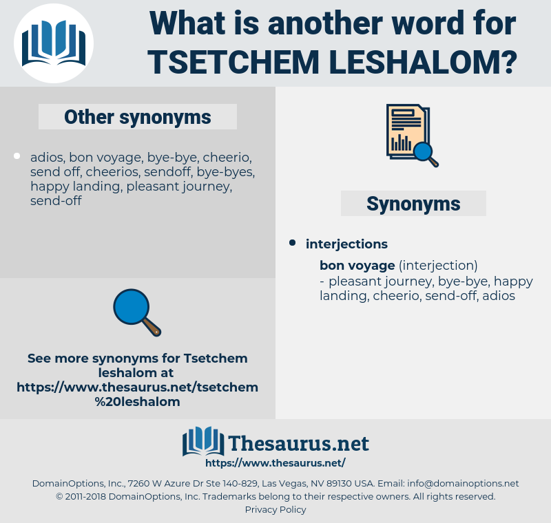 tsetchem leshalom, synonym tsetchem leshalom, another word for tsetchem leshalom, words like tsetchem leshalom, thesaurus tsetchem leshalom