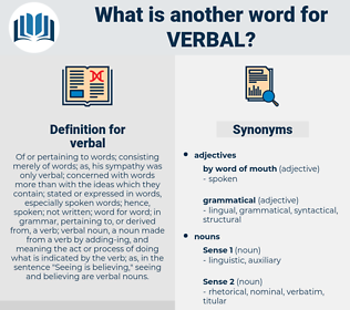 verbal, synonym verbal, another word for verbal, words like verbal, thesaurus verbal