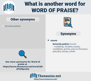 word of praise, synonym word of praise, another word for word of praise, words like word of praise, thesaurus word of praise